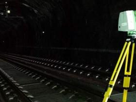 地铁隧道三维激光扫描解决方案