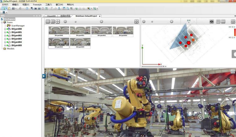 工厂三维扫描建模解决方案